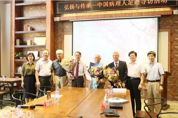 《中国病理人的足迹》全国寻访活动——福州站