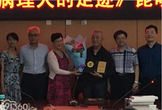 《中国病理人的足迹》全国寻访活动—昆明站
