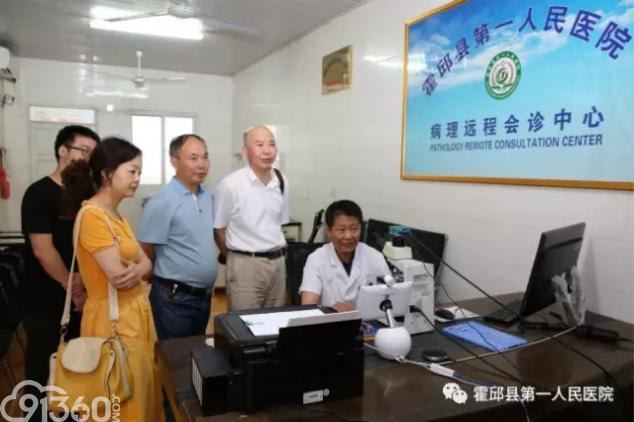 庐江县人民医院到霍邱一院参观交流工作