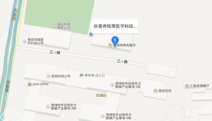 玖壹叁陆零医学科技南京有限公司地址