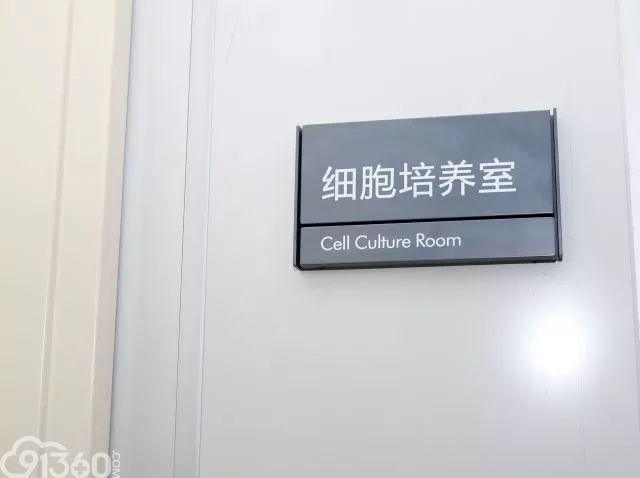 海南省肿瘤医院分子病理诊断中心正式对外开放