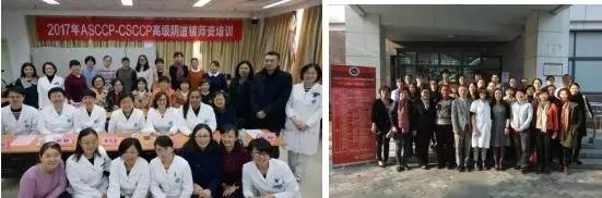 2018年CSCCP全国阴道镜及宫颈细胞学培训班即将启航