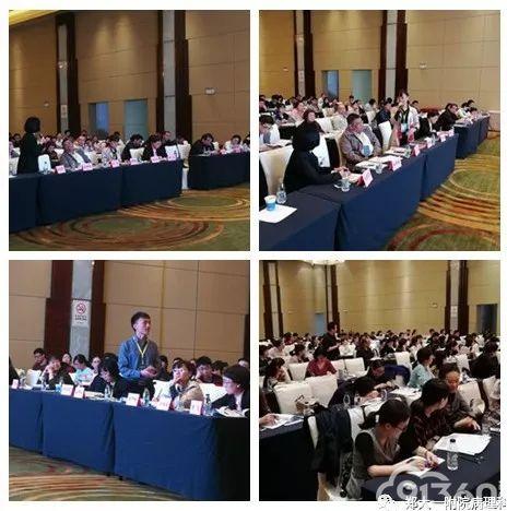 2018年河南省病理技术研讨会暨特殊染色培训班纪要
