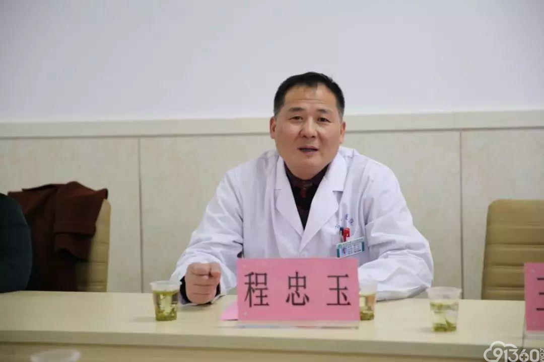 宿州市病理质控中心2018年 第一次工作会议暨病理技术培训班纪要