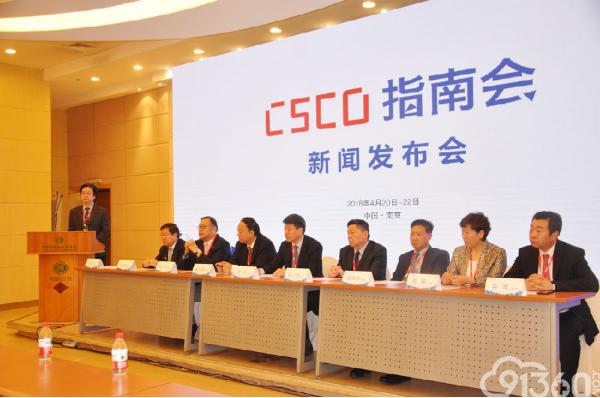 2018版CSCO恶性肿瘤诊疗指南公布---基于循证医学证据、兼顾诊疗可及性和专家意见 更适合中国临床实践