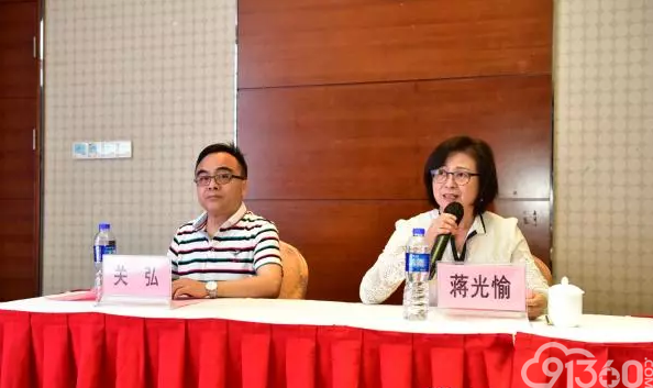 本次会议学术报告由深圳市第二人民医院关弘教授和暨南大学附属第一医院蒋光愉教授主持