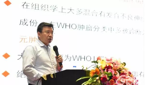 广东省人民医院李智教授发表了《癫痫相关肿瘤的病理诊断特点》的主题演讲