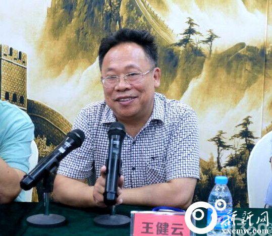 市卫生计生委党组成员、副主任王健云讲话