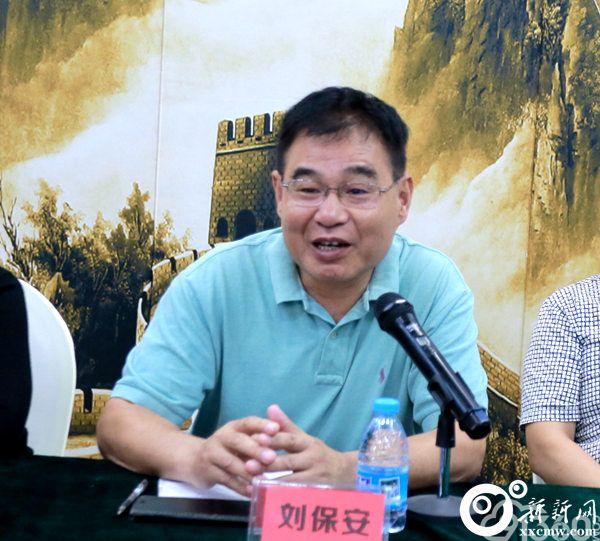 中南大学湘雅医院刘保安教授讲话