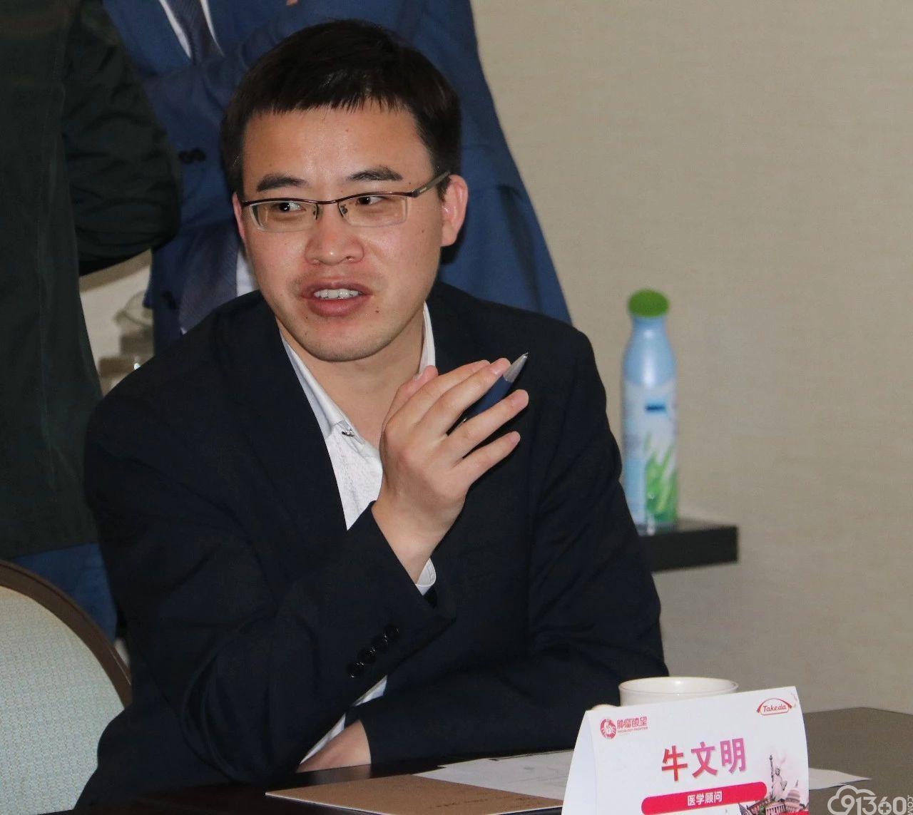 AUA中国专家研讨会