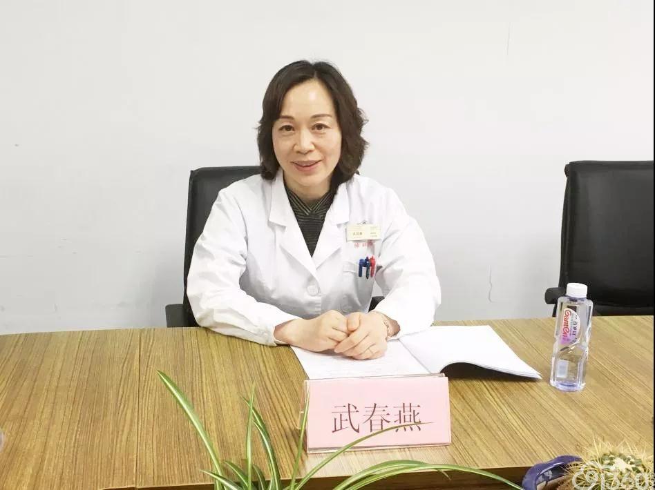 武春燕教授