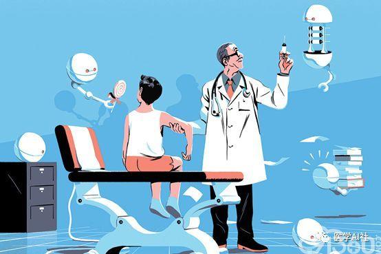 人工智能会取代医生吗?给您5个