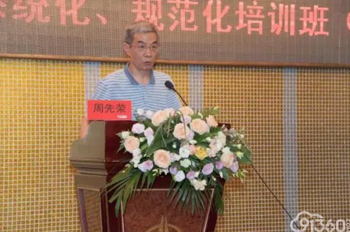 CSCCP 2018年第七期(南区 广州站)宫颈细胞学规范化系统培训班成功举办