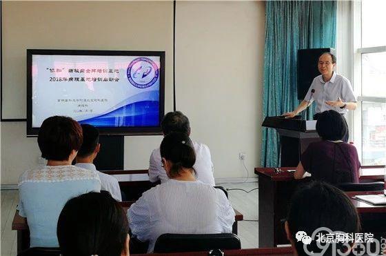 结核病金牌培训基地2018年病理基地培训班成功举办