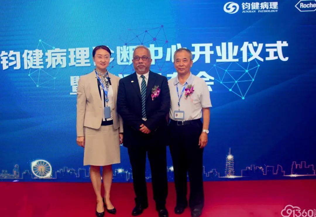 江苏首家第三方病理诊断中心已上线