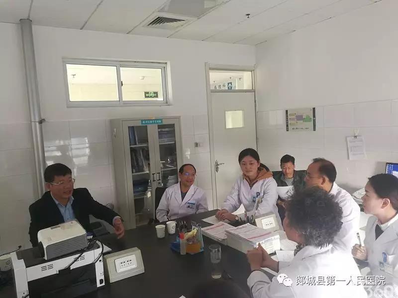 郯城县第一人民医院召开病理科临床科室沟通协调会