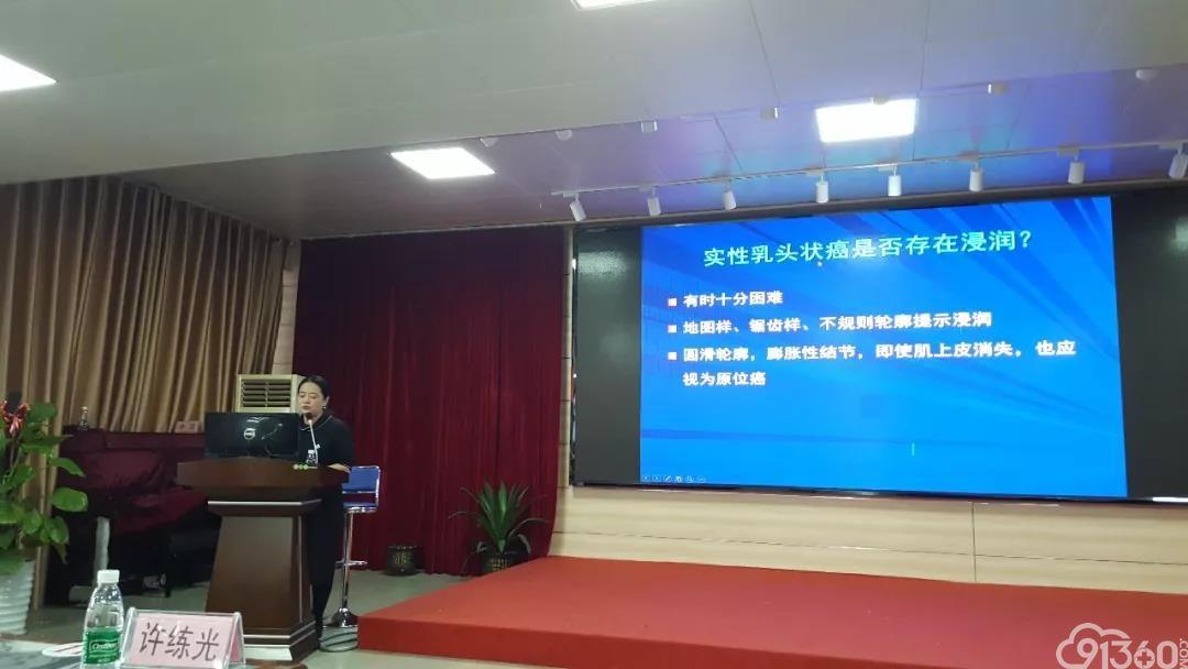 中华医学会病理学分会基层病理培训班(广西-玉林站)顺利召开